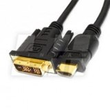 Lin Haw DVI To HDMI Monitor Cable - 6ft